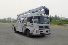 SGZ5110JGKD4B13型华威驰乐牌高空作业车图片