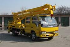 京探牌BT5064JGKQL183型高空作业车