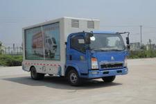 重汽HOWO轻卡国四单桥宣传车87-95马力5吨以下(SGZ5047XXCZZ4)