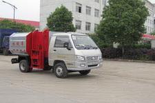3-5方自卸掛桶垃圾車價格
