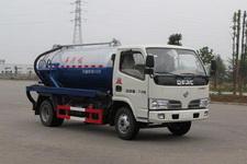 东风多利卡吸污车ALA5070GXWDFA4