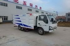 吸尘车厂家直销  13607286060