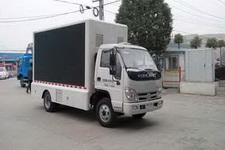福田時代LED流動廣告宣傳舞臺車中小型藍牌汽柴油版程力廠家直銷價格
