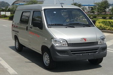 延龙牌LZL5028XXYBEV型纯电动厢式运输车