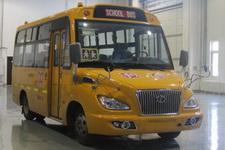 5.8米|10-19座安源小学生专用校车(PK6580EQX)