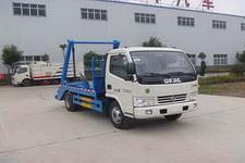 HCQ5070ZBSDFA型华通牌摆臂式垃圾车图片