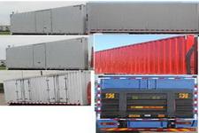 柳特神力牌LZT5161XXYPK2E4L5A95型厢式运输车图片