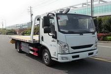 常奇牌ZQS5070TQZYPD型清障车