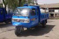 7YPJZ-17100PD6五征自卸三轮农用车