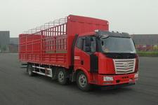 一汽柳特國四前四后四倉柵式運輸車173-224馬力10-15噸(LZT5250CCYPK2E4L8T3A95)