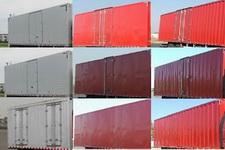 柳特神力牌LZT5250XXYPK2E4L8T3A95型廂式運輸車圖片