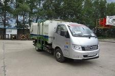 北重电牌BZD5040ZZZ-AS型自装卸式垃圾车图片