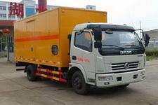 東風多利卡移動電源車   電源車車間下訂單17771765556