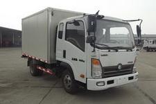 王牌CDW2040XXYHA1R4越野厢式运输车