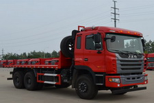 江淮后双桥,后八轮平板自卸车国五350马力(HFC3251P1K6E41S3V)