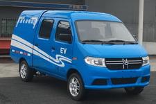 长帆汽车牌CFX5021XXYEVA2W型纯电动厢式运输车图片