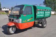 7YPJ-1750DQ双力清洁式三轮农用车(7YPJ-1750DQ)