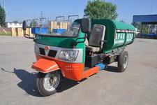 7YP-1450DQ双力清洁式三轮农用车