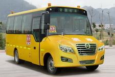 金旅牌XML6601J25YXC型幼儿专用校车图片3
