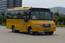 7.2米|24-36座金旅小学生专用校车(XML6721J15XXC)