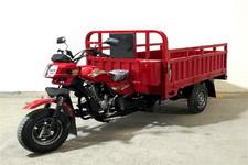 凯撒牌KS175ZH-3型正三轮摩托车