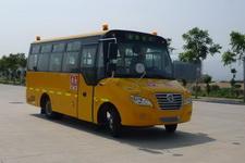 6.6米|24-30座金旅幼儿专用校车(XML6661J15YXC)