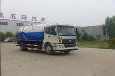 HCQ5162GXWB5型华通牌吸污车图片
