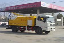 程力威牌CLW5163GQWD5型清洗吸污车