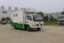 国五东风多利卡餐车