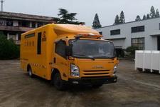 恒康牌HHK5080XXH型救险车
