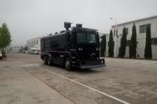 广泰牌WGT5250GFB型防暴水罐车图片