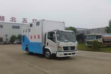 国五东风流动服务车