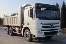 徐工牌NXG3250D5WC型自卸汽车