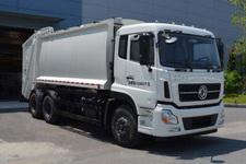 佰斯威牌WK5250ZYSEB5型压缩式垃圾车图片