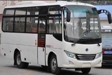 7.6米|24-31座骊山客车(LS6760C5)
