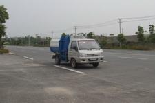 蓝牌自装卸式垃圾车价格
