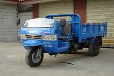兰驼牌7YP-1750D型自卸三轮汽车图片