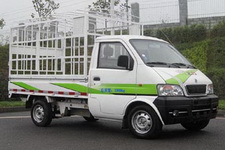 纯电动仓栅式运输车