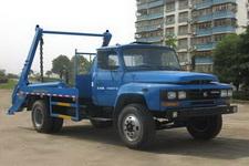 程力威牌CLW5100ZBST4型摆臂式垃圾车