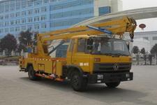 程力威牌CLW5100JGKZT4型高空作业车