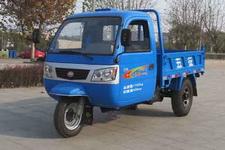 7YPJ-1450D21五征自卸三轮农用车