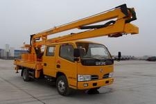 小多利卡高空作业车16米