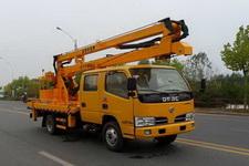 厂家热线:18727980790尹总监东风小多利卡14米高空作业车
