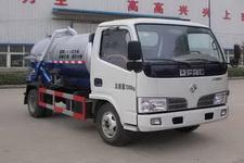 小型5方吸污车(SZD5070GXW4吸污车)(SZD5070GXW4)