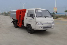 福田小卡之星1挂桶式垃圾车