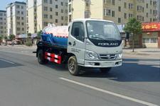 福田领航吸污车(CSC5043GXWB4吸污车)(CSC5043GXWB4)