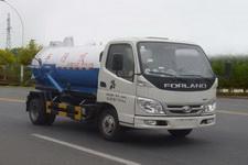 福田领航吸污车(CSC5073GXWB4吸污车)(CSC5073GXWB4)