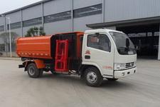 CSC5041ZZZ4型楚胜牌自装卸式垃圾车图片