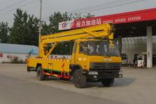 CLW5110JGKT4高空作业车