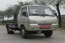 TYJ5041ZXX车厢可卸式垃圾车